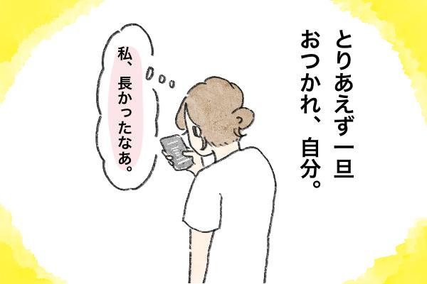 f:id:xybaby_ope_01:20210809092501p:plain