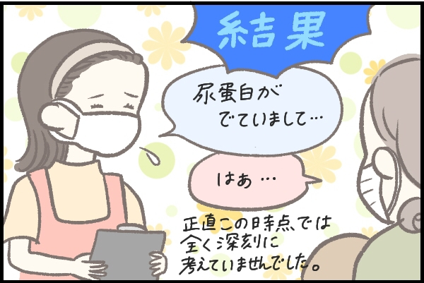 f:id:xybaby_ope_01:20210809102728j:plain