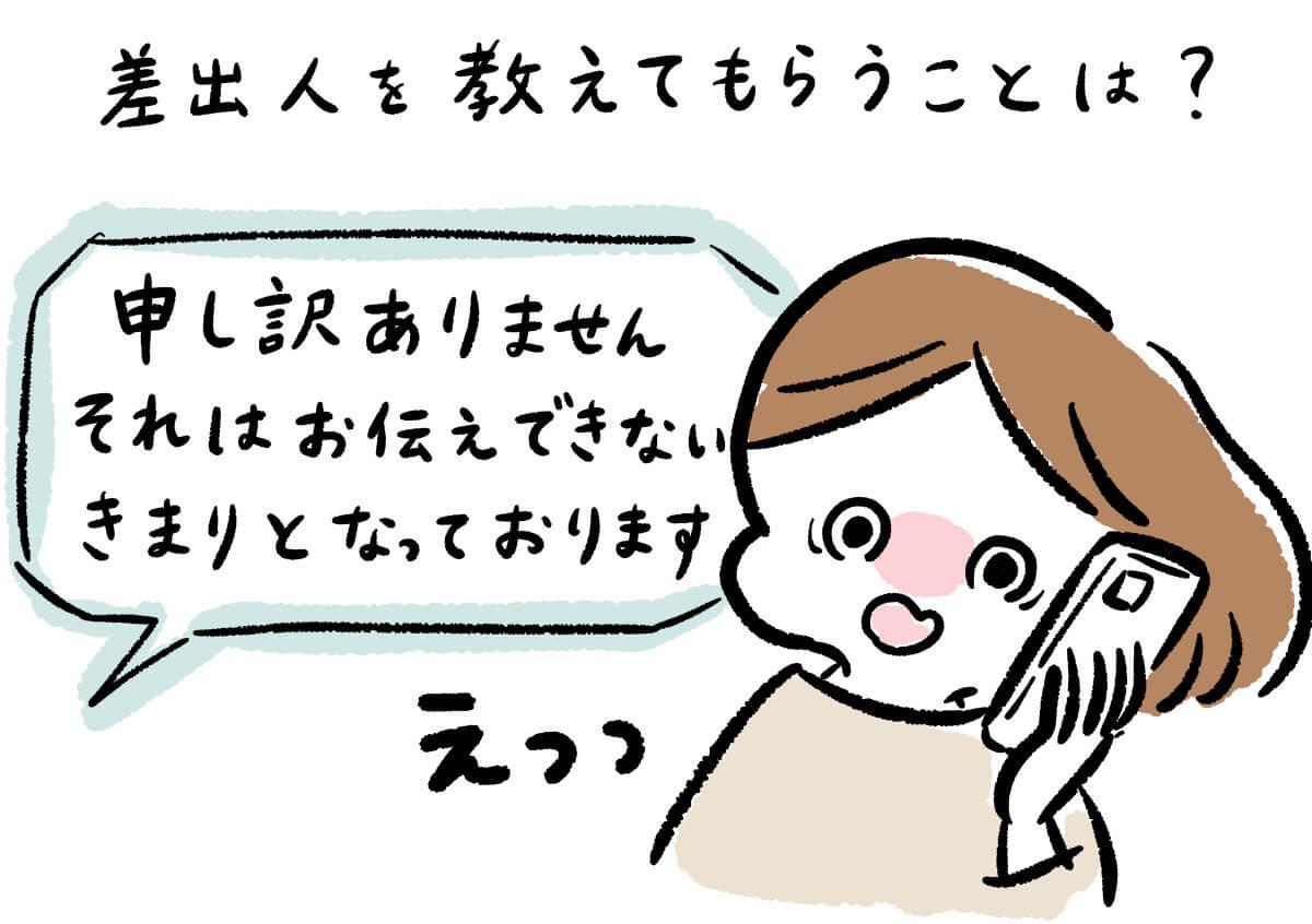 f:id:xybaby_ope_01:20210812085758j:plain
