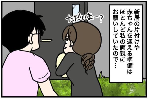 f:id:xybaby_ope_01:20210816102359j:plain