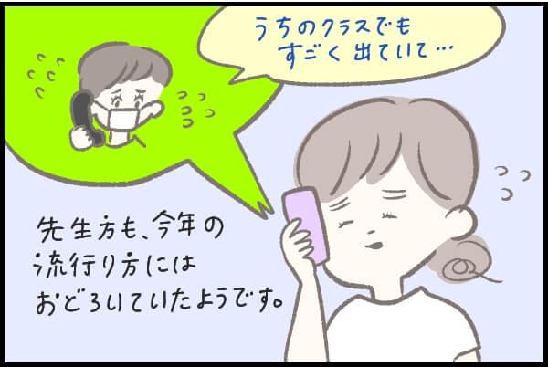 f:id:xybaby_ope_01:20210902085949j:plain