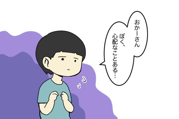f:id:xybaby_ope_02:20190826104356p:plain