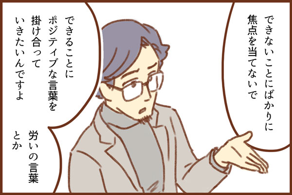 f:id:xybaby_ope_02:20191031120315j:plain