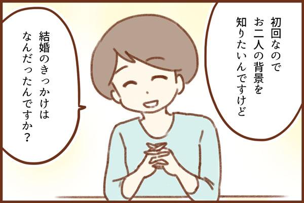 f:id:xybaby_ope_02:20191031120452j:plain