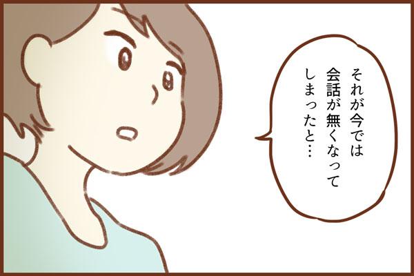 f:id:xybaby_ope_02:20191031120538j:plain