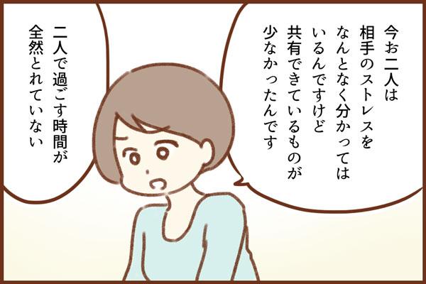 f:id:xybaby_ope_02:20191031120949j:plain