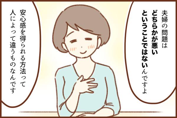 f:id:xybaby_ope_02:20191031121048j:plain