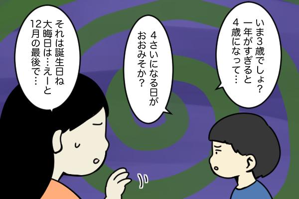 f:id:xybaby_ope_02:20191219133631p:plain