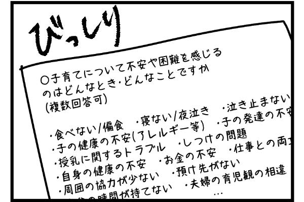 f:id:xybaby_ope_02:20200108141730p:plain