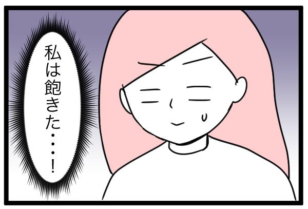 f:id:xybaby_ope_02:20200525113859p:plain