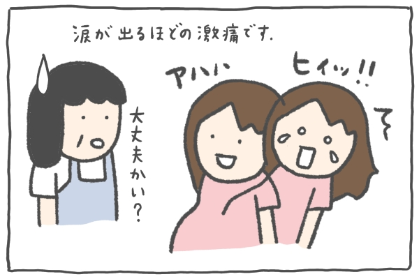 f:id:xybaby_ope_02:20200727142129j:plain
