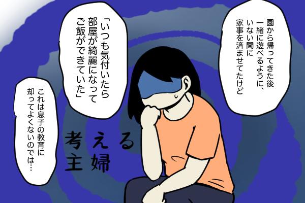 f:id:xybaby_ope_02:20200929121426p:plain