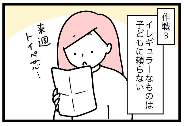 f:id:xybaby_ope_02:20201222160127p:plain