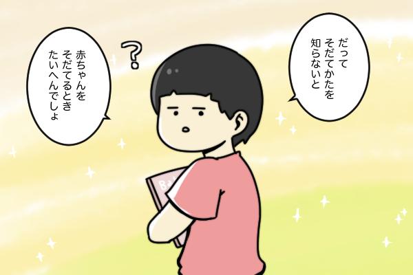 f:id:xybaby_ope_02:20210122105542p:plain