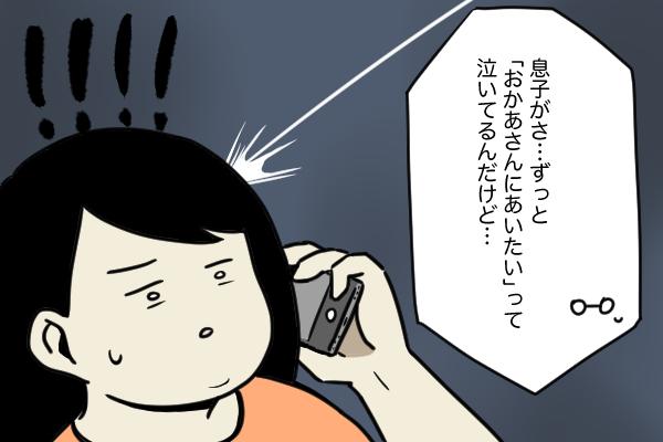 f:id:xybaby_ope_02:20210311165557p:plain