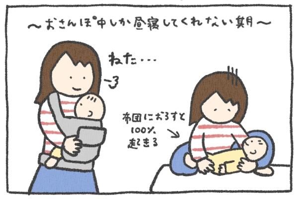 f:id:xybaby_ope_02:20210802112946j:plain