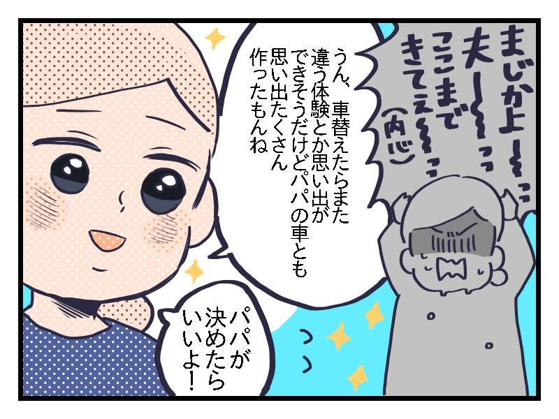 f:id:xybaby_ope_03:20190409131431j:plain