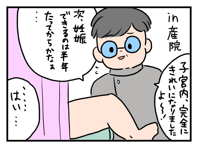 f:id:xybaby_ope_03:20190414141024j:plain