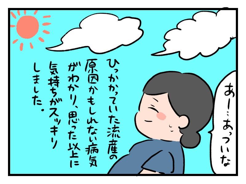 f:id:xybaby_ope_03:20190414141102j:plain