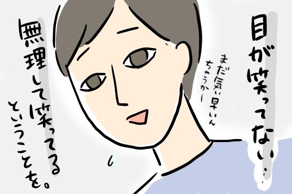 f:id:xybaby_ope_03:20190521191428p:plain