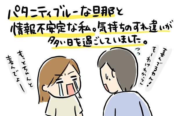 f:id:xybaby_ope_03:20190617094839j:plain