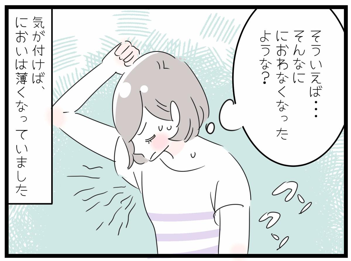 f:id:xybaby_ope_04:20190702222958j:plain