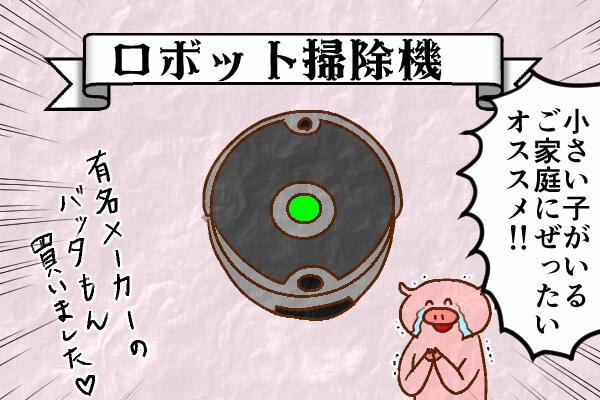 f:id:xybaby_ope_04:20191024214946j:plain
