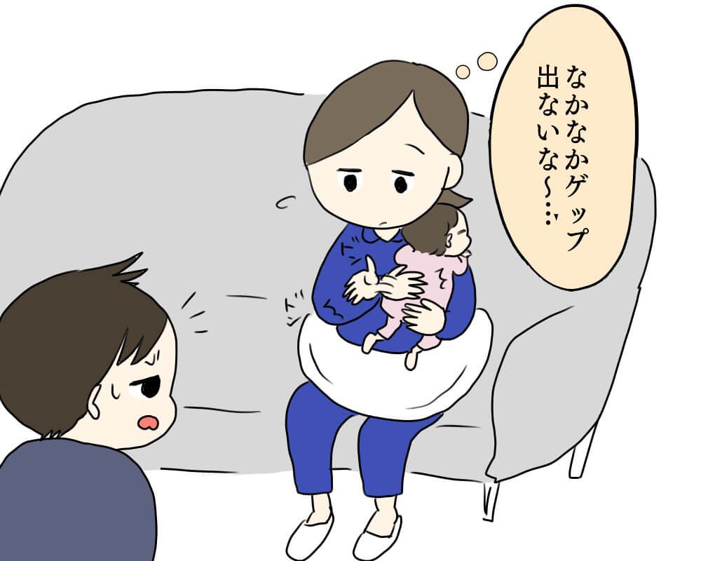 初期 妊娠 げっぷ 超