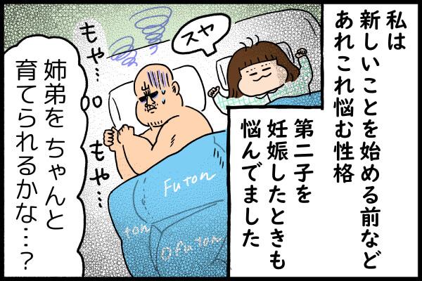 f:id:xybaby_ope_04:20210116213243j:plain
