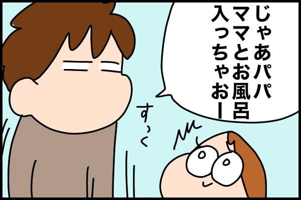 f:id:xybaby_ope_04:20210131205248j:plain