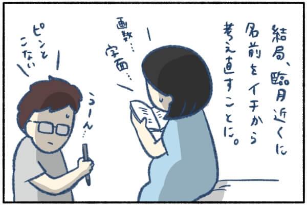 f:id:xybaby_ope_04:20210314215520j:plain