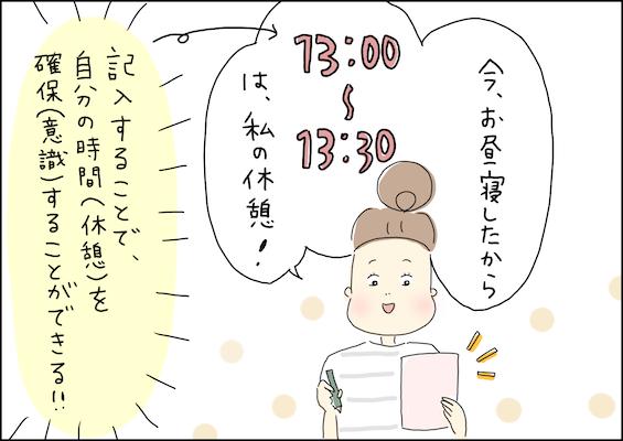 f:id:xybaby_ope_07:20190819231048p:plain