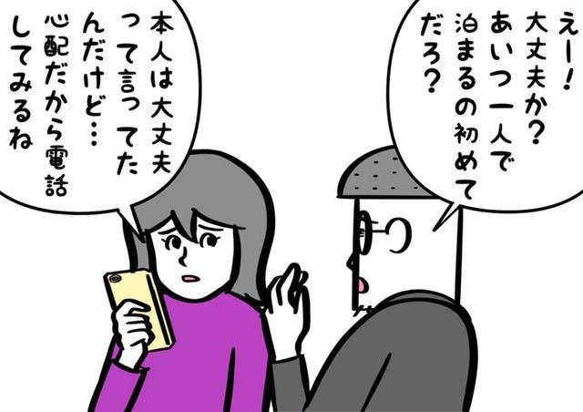 f:id:xybaby_ope_07:20200730115107j:plain