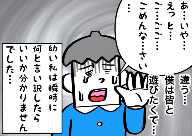 f:id:xybaby_ope_07:20201009110709j:plain