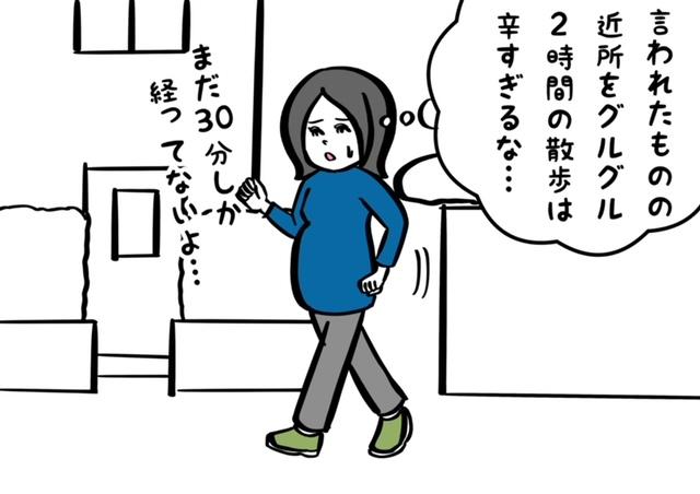 f:id:xybaby_ope_07:20210104082030j:plain