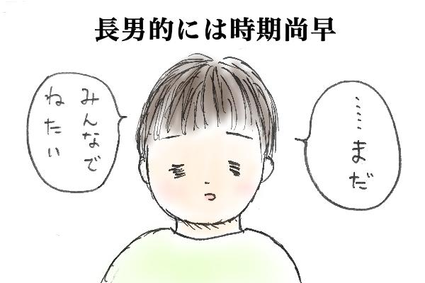 f:id:xybaby_ope_07:20210107235917j:plain