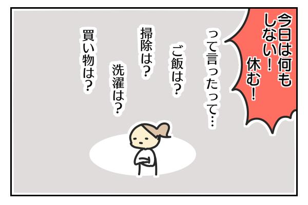 f:id:xybaby_ope_07:20210215003529p:plain