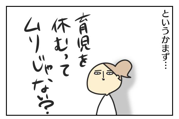 f:id:xybaby_ope_07:20210215003614p:plain
