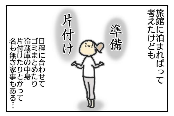 f:id:xybaby_ope_07:20210215003634p:plain