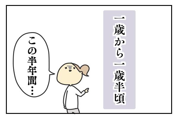 f:id:xybaby_ope_07:20210308102135p:plain