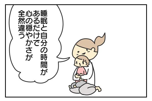 f:id:xybaby_ope_07:20210308102312p:plain