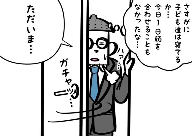 f:id:xybaby_ope_07:20210530223048j:plain