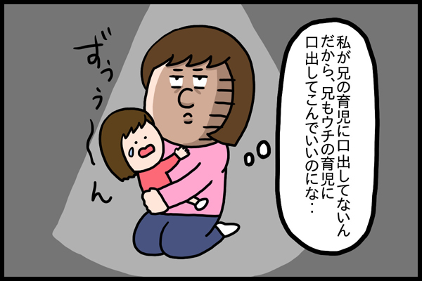 f:id:xybaby_ope_07:20210601230659j:plain
