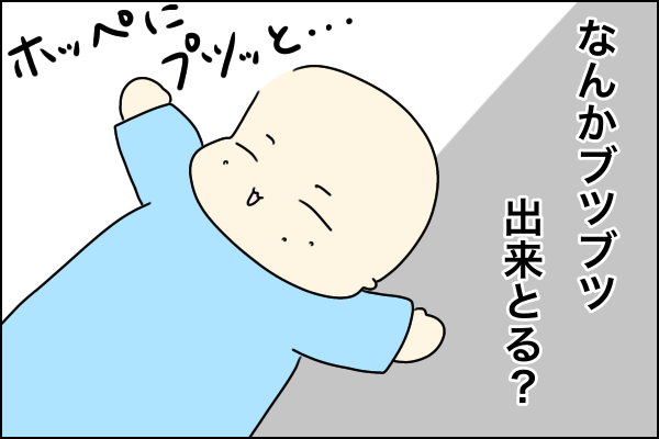 f:id:xybaby_ope_07:20210602100909p:plain