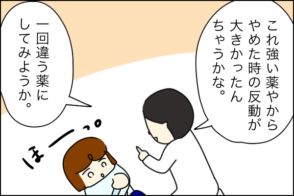 f:id:xybaby_ope_07:20210602101211p:plain