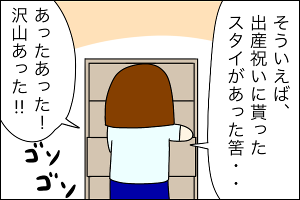 f:id:xybaby_ope_07:20210908221432p:plain