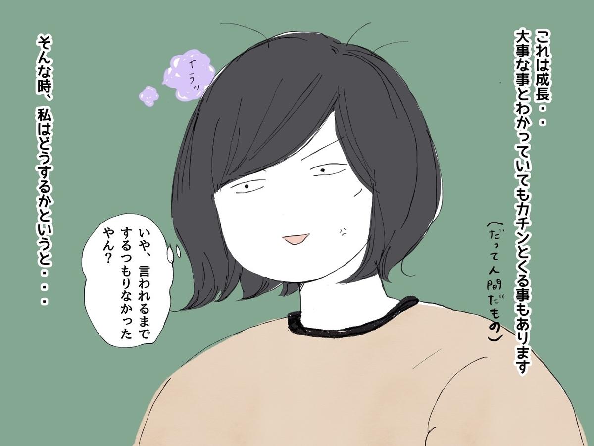 f:id:xybaby_ope_08:20190531080251j:plain