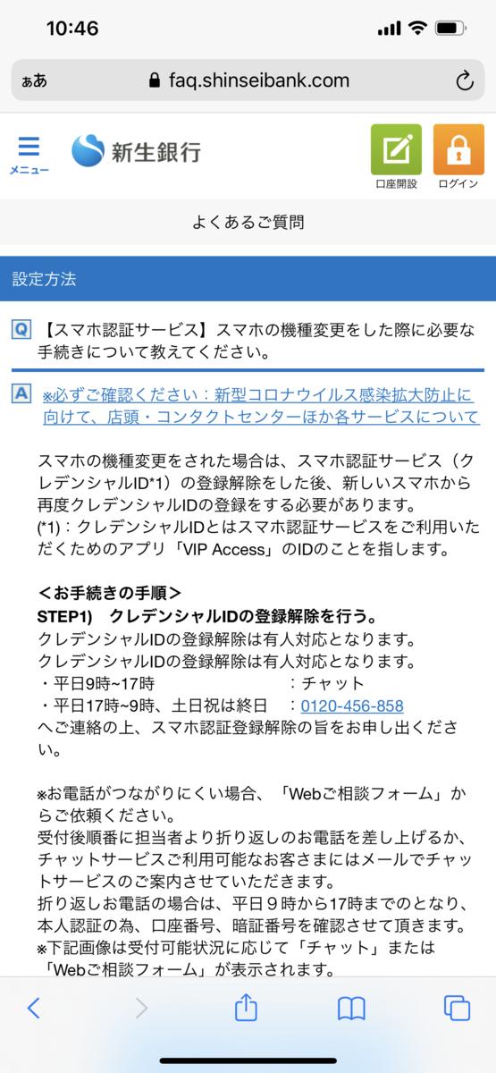 f:id:xyk:20210107104845p:plain
