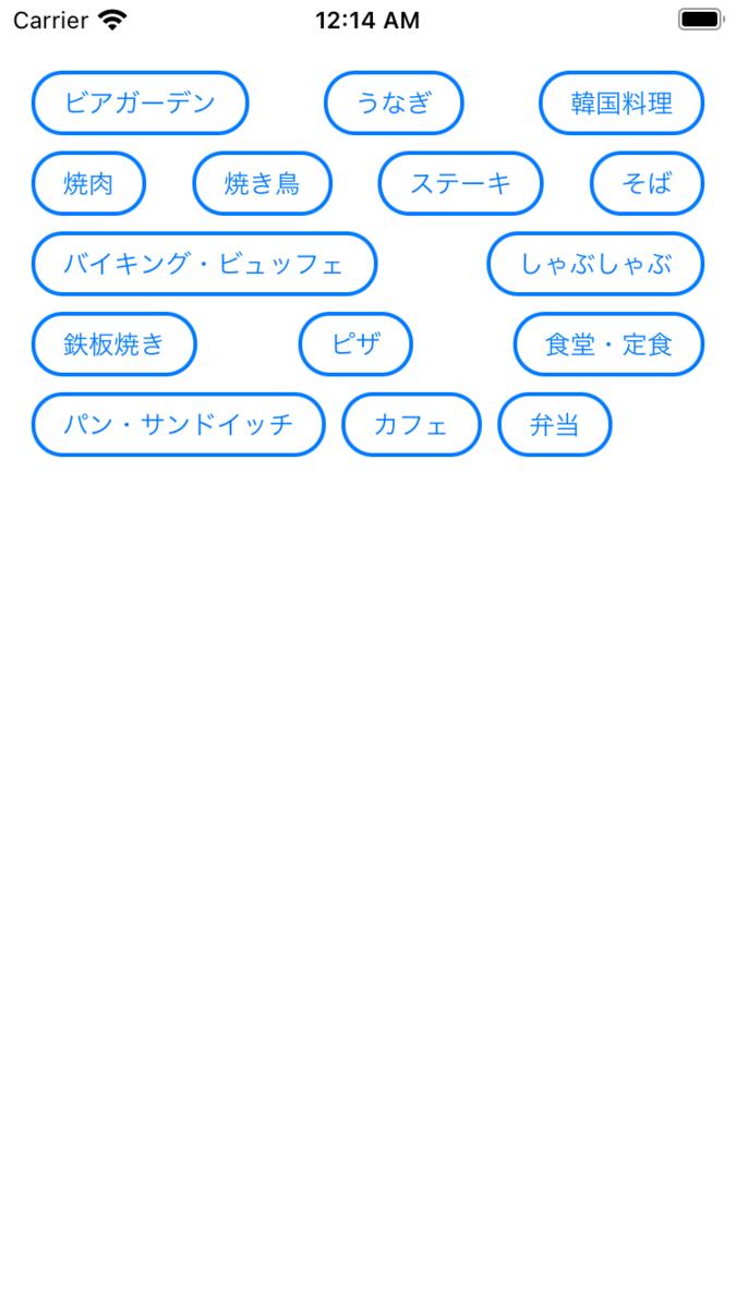 f:id:xyk:20210217001614p:plain