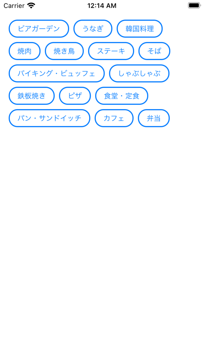 f:id:xyk:20210217001631p:plain